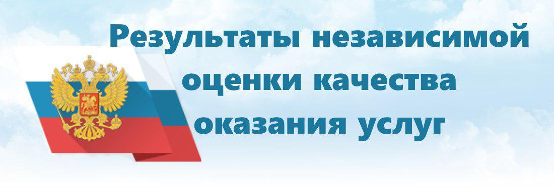 медуслуги 26.ру пятигорск